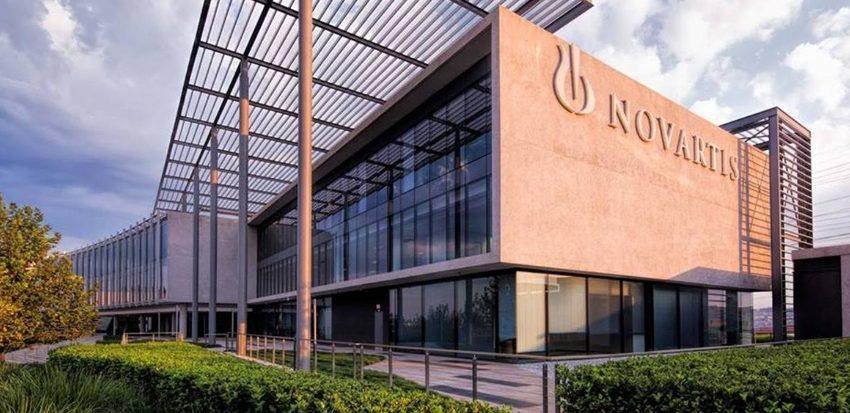 شتابدهی و سرمایه گذاری در شرکت نوارتیس