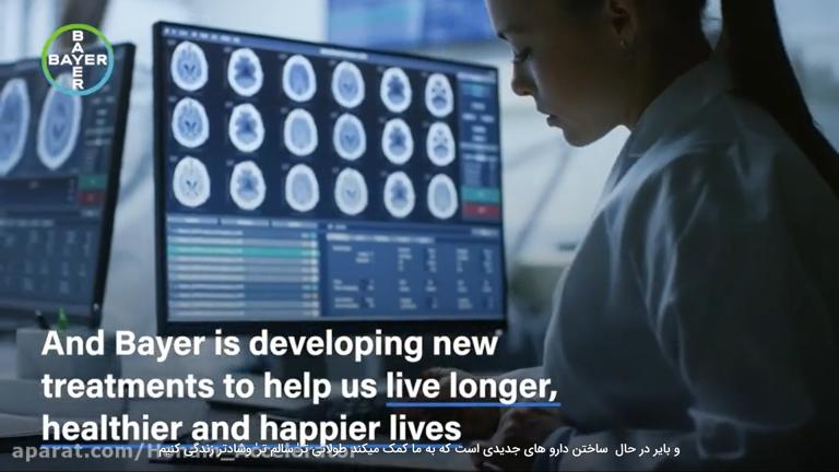 شرکت بایر - شتابدهنده - استارتاپ - شتابدهنده دارویی